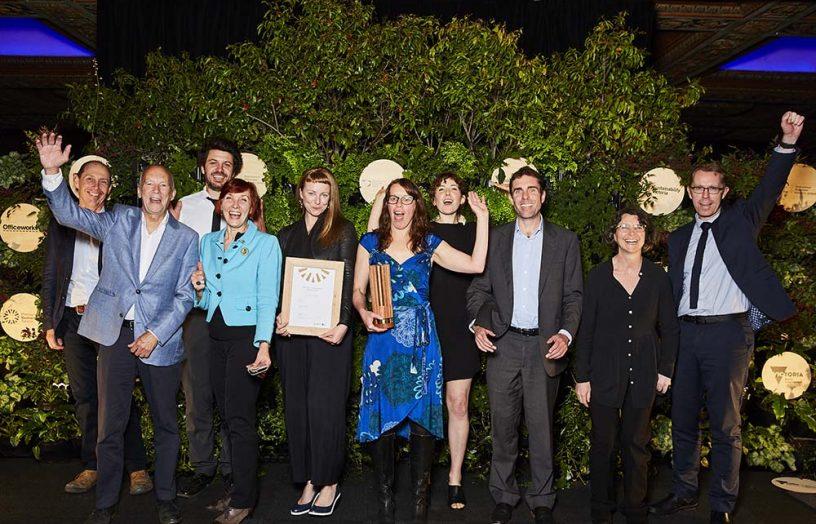 19 Award